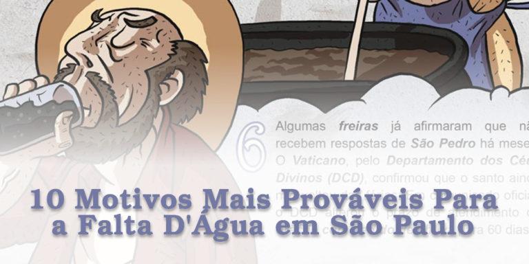 10 Motivos Mais Prováveis Para a Falta D'Água em São Paulo |  ( água, cantareira, MAD, matéria, revista, sao paulo)